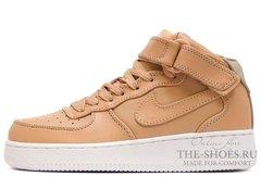 Кроссовки Женские Nike Air Force 1 Mid Leather Beige