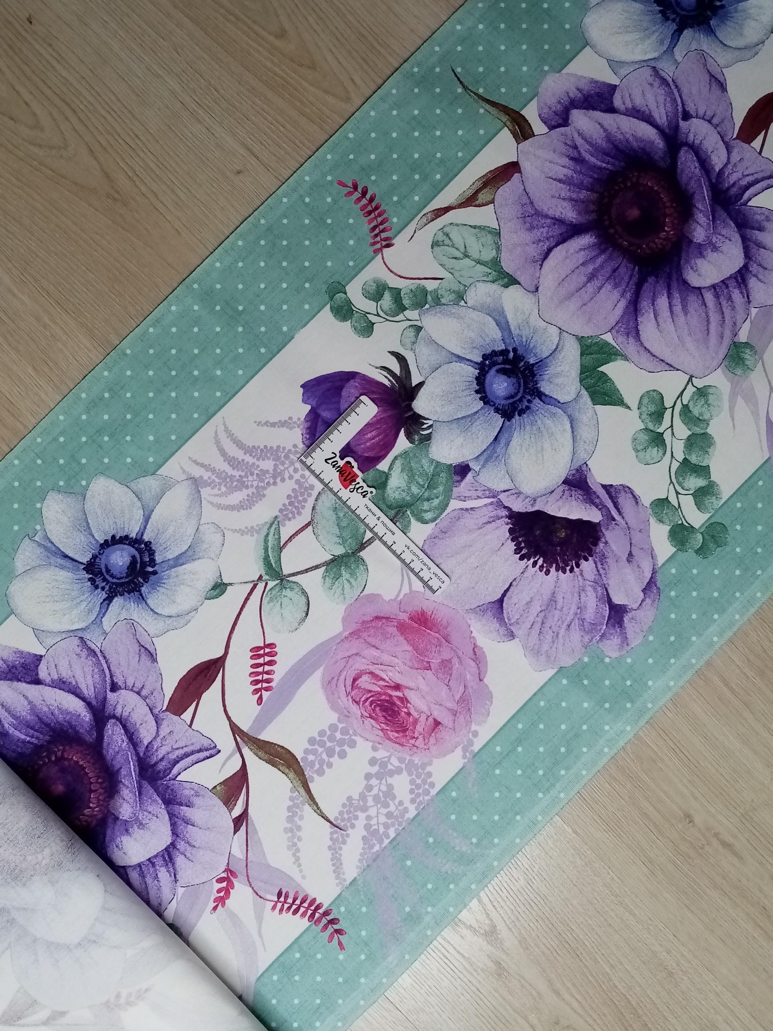 Дорожка столовая Виолет