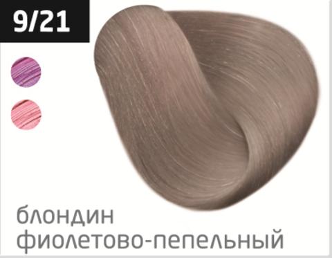 OLLIN performance 9/21 блондин фиолетово-пепельный 60мл перманентная крем-краска для волос