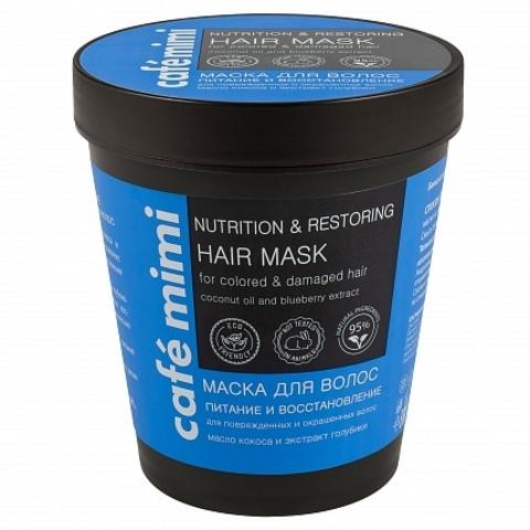 Cafe mimi Маска для волос