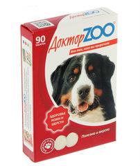 Доктор ZOO Мультивитамины лакомство для собак Здоровье кожи и шерсти Биотин 90 таб