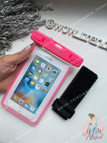 Чехол водонепроницаемый Usams для телефона до 5.5 /pink/ YD001