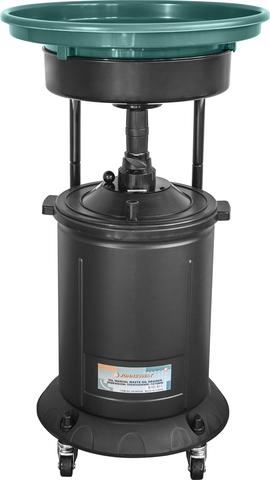 AE300149 Бак маслосборный передвижной 50 л.