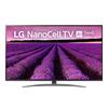 NanoCell телевизор LG 65 дюймов 65SM8200PLA