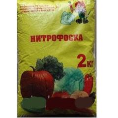 Нитрофоска (2 кг)