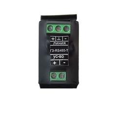 ГЗ-RS485Т Грозозащита линии передачи телеметрии в термотрубке, 1вх./1вых, пассивное