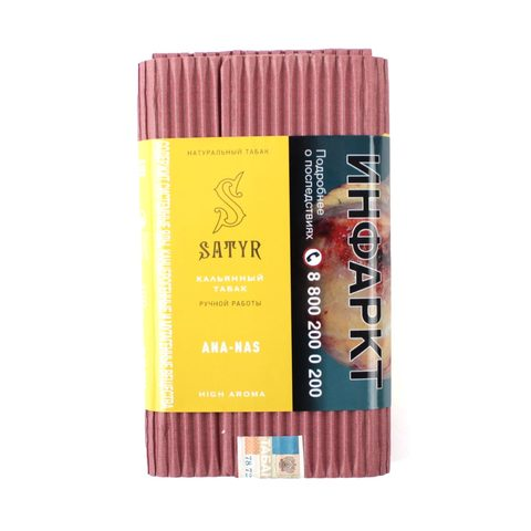Табак для кальяна Satyr High Aroma 100 гр Ana-nas