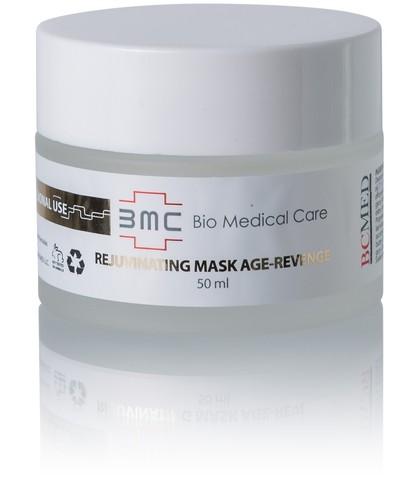 Омолаживающая маска Rejuvinating Mask Age-Revenge