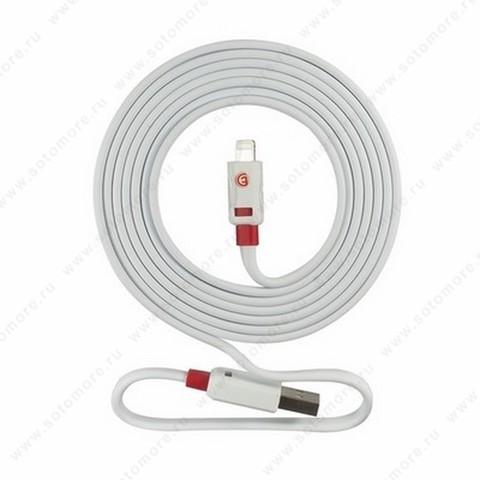 Кабель GRIFFIN Lightning to USB 2.0 метр плоский белый