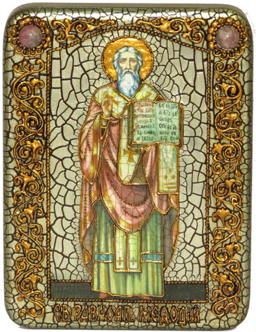 Инкрустированная икона Святой равноапостольный Мефодий Моравский 20х15см на натуральном дереве, в подарочной коробке