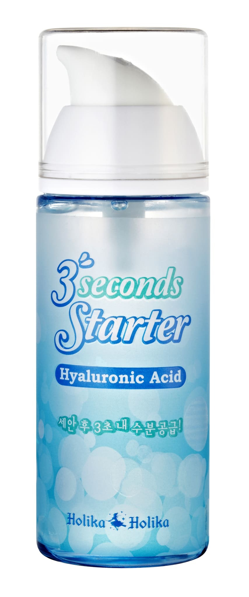 Стартер-эссенция для лица с гиалуроновой кислотой - Holika Holika 3 Seconds Starter Hyaluronic Acid