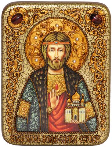 Инкрустированная Икона Святой князь Владислав Сербский 20х15см на натуральном дереве, в подарочной коробке