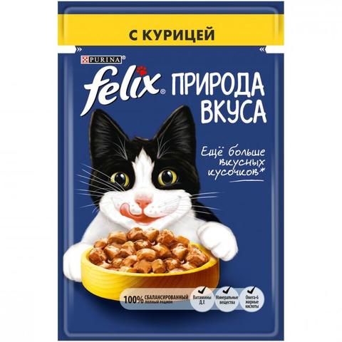 Felix Nature of Taste пауч для кошек (курица) 85 г
