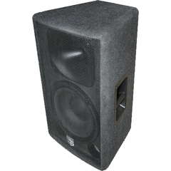 Акустические системы активные ES-Acoustic 12 AD