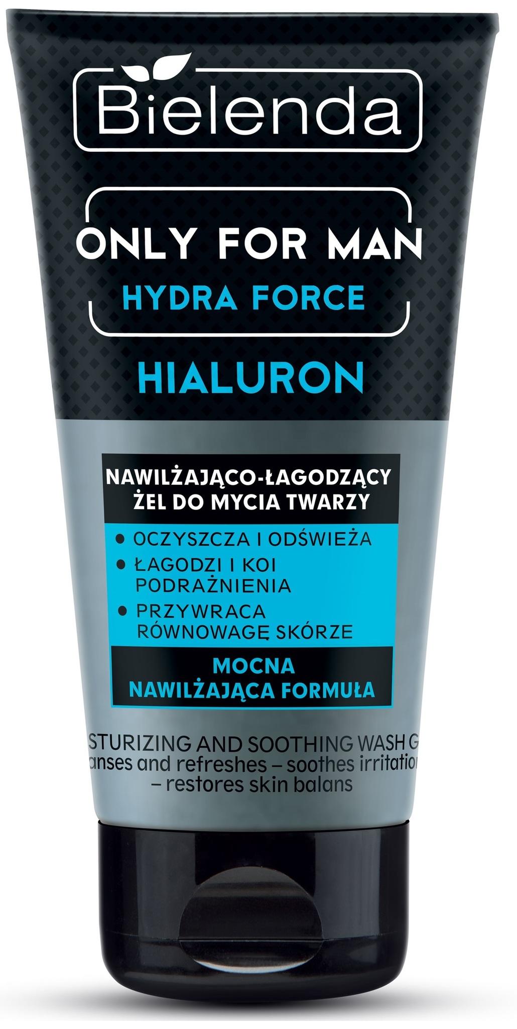 BIELENDA OFM - HYDRA FORCE - Увлажняющий и успокаивающий гель для умывания лица 150мл