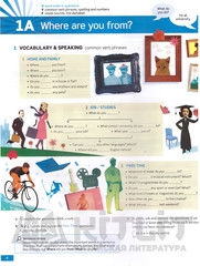 English File (3rd edition) Pre-Intermediate: Student's Book with iTutor Pack