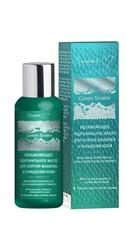 Увлажняющее гидрофильное масло для снятия макияжа и очищения кожи, 90 г Green Snake