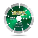 Алмазный сегментный диск MESSER-DIY  диаметр 125 мм для резки бетона и кирпича