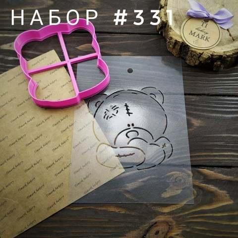 Набор №331 - Игрушечный мишка