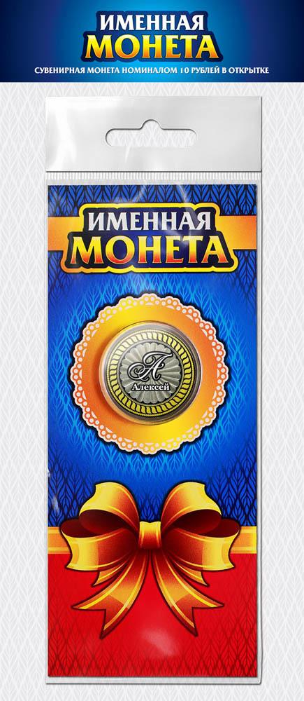 """Открытка для гравированных монет """"Имена"""" (пустая)"""