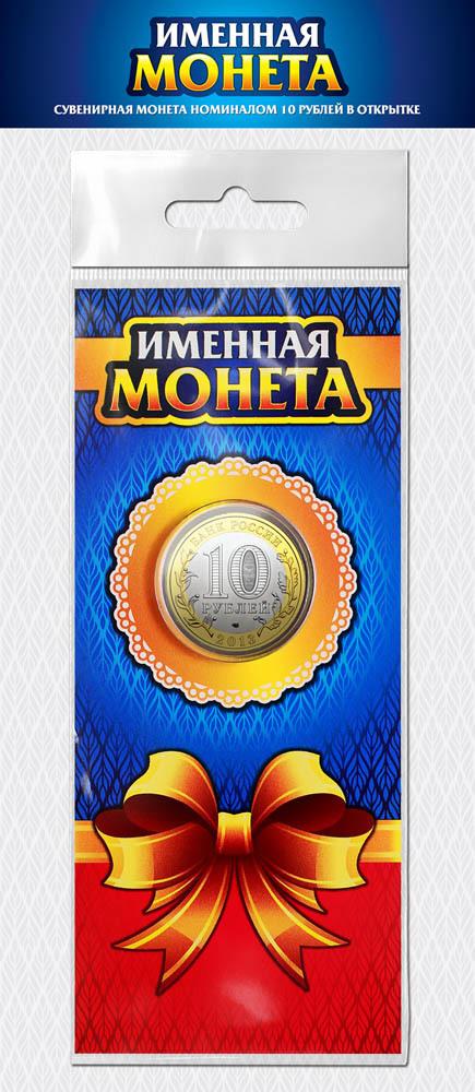 Открытка для гравированных монет
