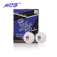 Мячи MILKYWAY (Galaxy) (Yinhe) мячи 3*** 40+ ITTF (6шт)