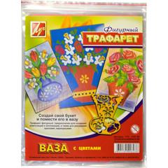 Трафарет фигурный,Ваза с цветами,17С 1147-08