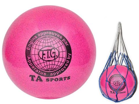 Мяч для художественной гимнастики. Диаметр 15 см. Цвет розовый с добавлением глиттера. К мячу прилагается сетка для переноски. :(Т12):