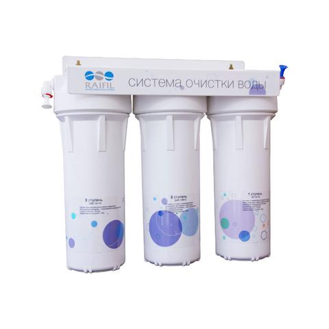 Фильтр для питьевой воды PU 904W3-WF14-PR-EZ под мойку.