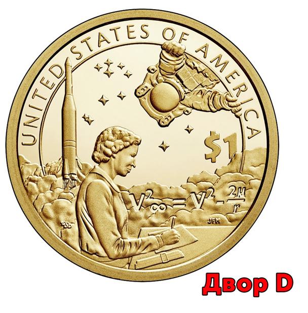 1 доллар 2019 года Сакагавея - Космическая программа (Двор D)
