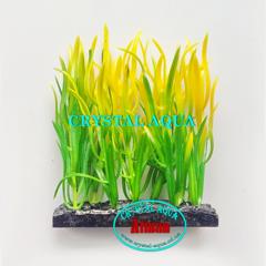 Растение Атман H-104E, 10см