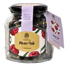 Иван-Чай с малиной Сибирский кедр 70 г