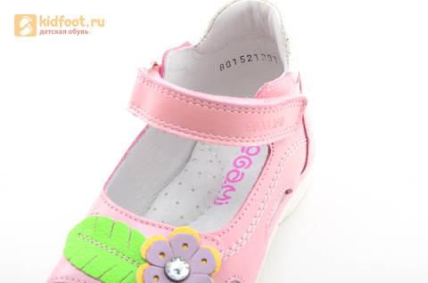 Босоножки ELEGAMI (Элегами) из натуральной кожи для девочек, цвет розовый. Изображение 11 из 12.