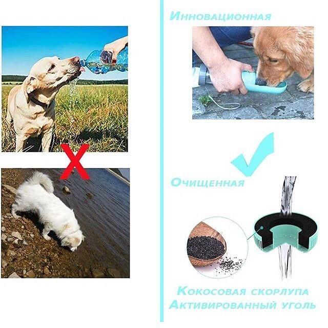 9013 - Сменный фильтр для дорожной бутылки для собак