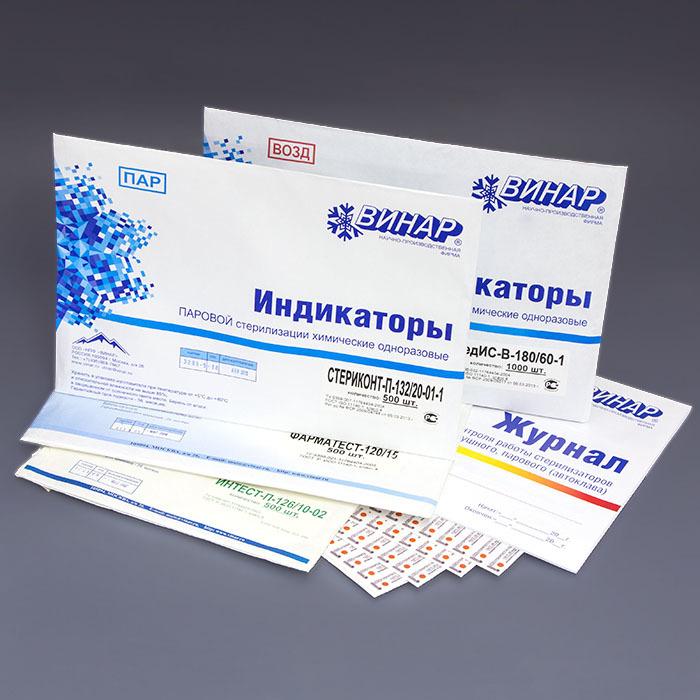 Индикатор стерилизации МедИС-В 180/60 (2000тестов+журнал)