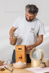 Мельница электрическая Hawos Easy