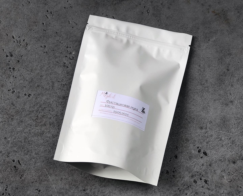 Фисташковая мука, 100 гр