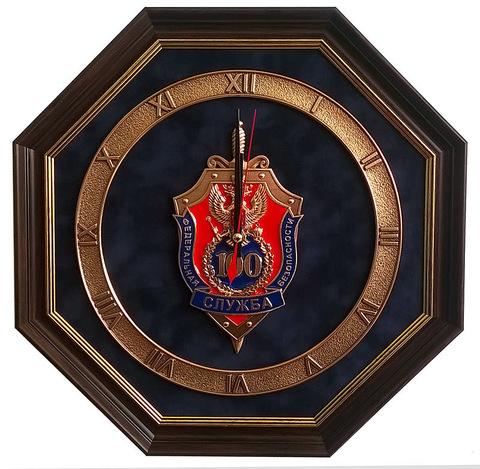 """Часы настенные """"100 лет ФСБ"""" (1)"""