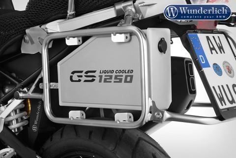 Ящик для инструмента BMW R1250GSA LC