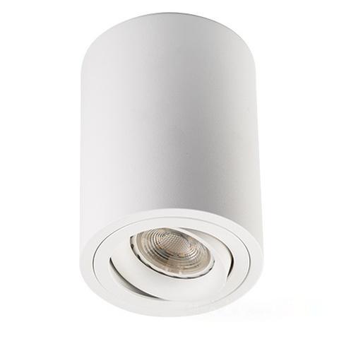 Накладной светильник Megalight M02-85115 White