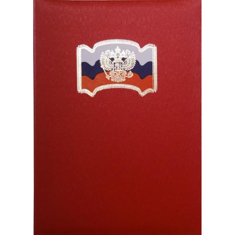 Папка адресная Флаг и герб Росси А4 балакрон красная