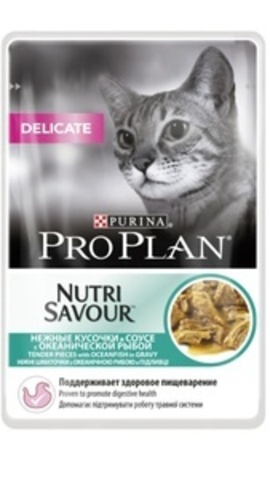 Pro Plan Delicate - для кошек с чувствительным пищеварением кусочки в соусе, Океаническая рыба 85г.