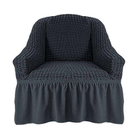 Чехол на кресло, темный асфальт