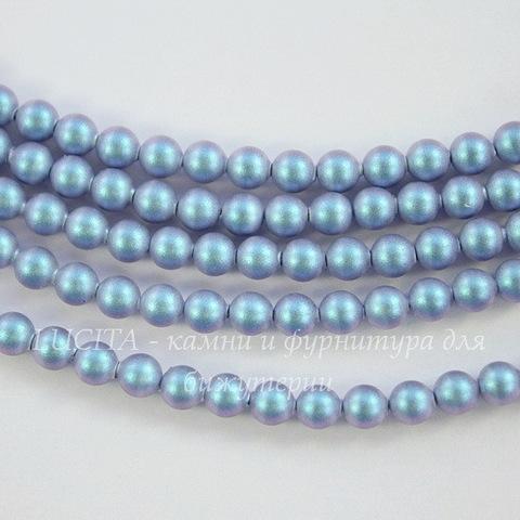 5810 Хрустальный жемчуг Сваровски Crystal Iridescent Light Blue круглый 4 мм, 10 штук