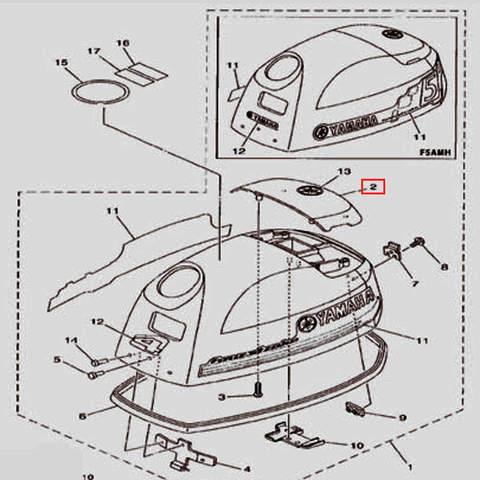 Крышка воздуховода для лодочного мотора F5 Sea-PRO(1-2)
