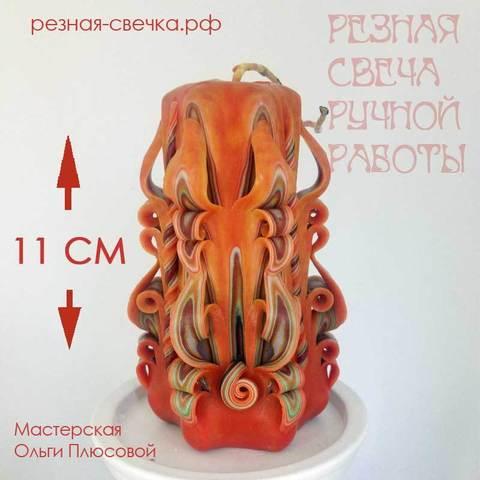 Резная свеча Осень 11 см