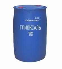 Бочка 260кг Глиоксаль 40% водный раствор