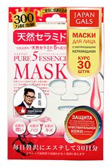 Набор масок с натуральными керамидами Pure5 Essence, Japan Gals