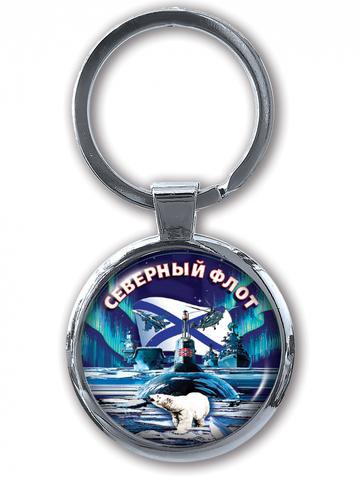 Купить брелок Северный Флот - Магазин тельняшек.ру
