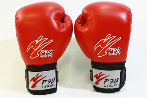 Перчатки боксерские ДЖЕБ красные